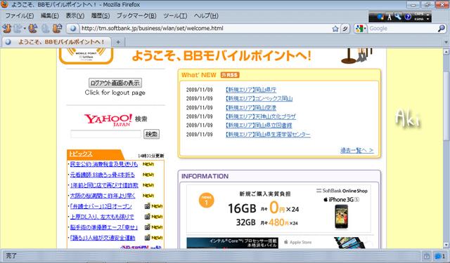 mobail-point-bb.jpg